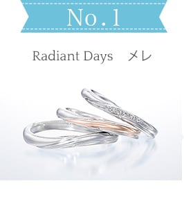 人気結婚指輪ランキング1位「Radiant Days メレ(ラディアントデイズ)」