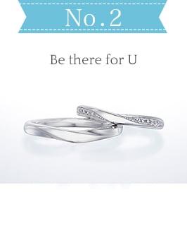 人気結婚指輪ランキング2位「Be there for U(ビーゼアフォーユー)」