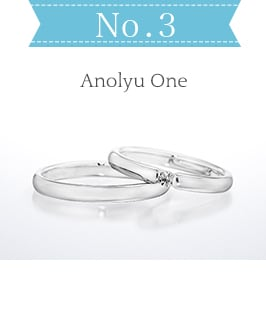 人気結婚指輪ランキング3位「Anolyu One(アノリューワン)」
