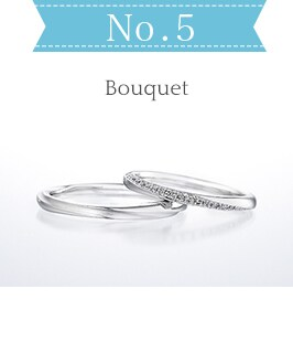 人気結婚指輪ランキング5位「Bouquet(ブーケ)」