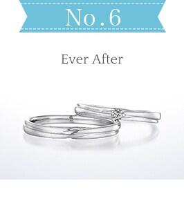 人気結婚指輪ランキング6位「Ever after(エバーアフター)」