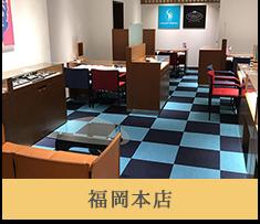 銀座ダイヤモンドシライシ 福岡本店
