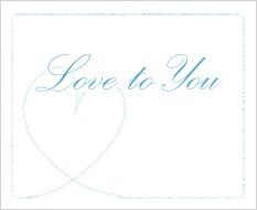 """Love to You 大切な方への""""愛のメッセージ""""を募集いたしました"""