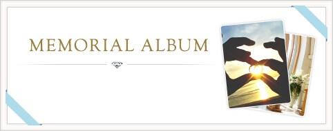 MEMORIAL ALBUM お客様との運命、出会いからこだわりオーダーまで思い出をスナップしたメモリアルアルバム