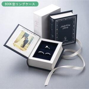 メッセージカードにお互いへの想いを書き込んで、リングケースにお入れしてプレゼントします。