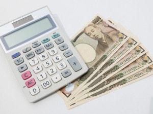 結婚指輪の予算のイメージ