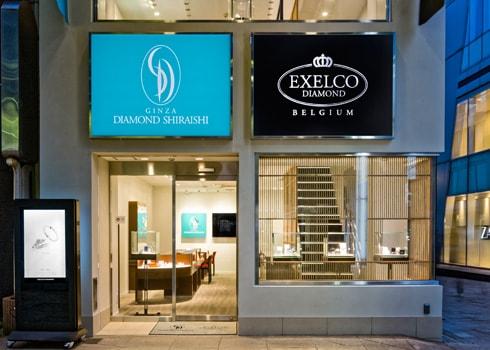 石川県で婚約指輪・結婚指輪を探すなら「銀座ダイヤモンドシライシ」金沢本店