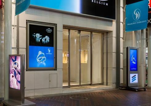 仙台本店の外観