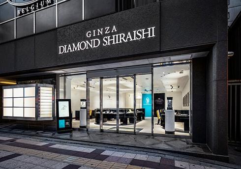 銀座ダイヤモンドシライシ 大阪店の外観