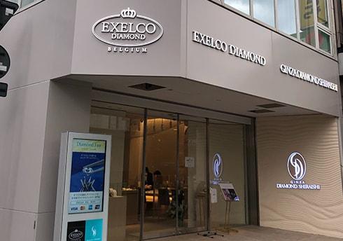 銀座ダイヤモンドシライシ 岡山本店 外観