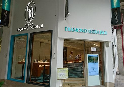 銀座ダイヤモンドシライシ 松山本店