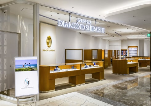 婚約指輪・結婚指輪を探すなら「銀座ダイヤモンドシライシ」梅田店