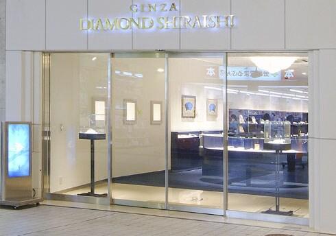 銀座ダイヤモンドシライシ 熊本本店